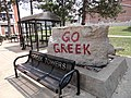"""Go Greek"" at Eastern Kentucky University.jpg"