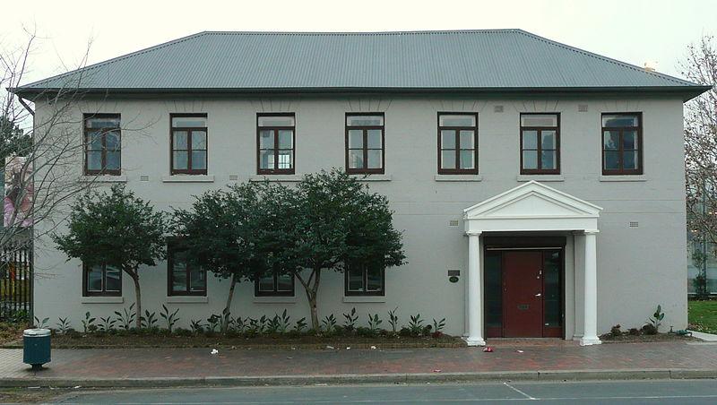 File:(1)former Fieldhouses general store.jpg