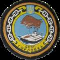 (U423) Горлівка.png