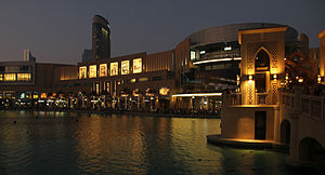 The Dubai Mall - Dubai Mall near the Fountain at Dusk.