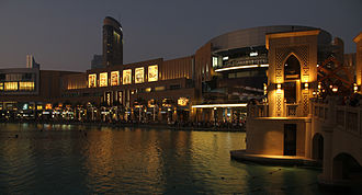 The Dubai Fountain - The Dubai Fountain Near The Dubai Mall