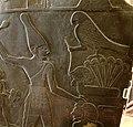 Ägyptisches Museum Kairo 2019-11-09 Narmer-Palette 11.jpg