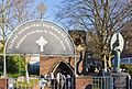 Äthiopisch-Orthodoxe St. Michaels-Kirche, Köln-Longerich-3464.jpg