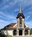 Église St Arnoult Gournay Marne 15.jpg
