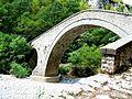 Γεφυρι Μισιου.jpg