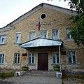Администрация Горнозаводского городского поселения - panoramio.jpg