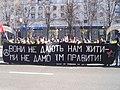 Акція профспілки Пряма дія, фото 3. 8.11.2008.jpg