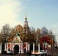 Ансамбль церкви мученика Иоанна Воина на Якиманке (2).jpg