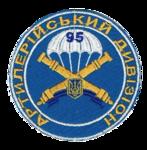 Арт дивізіон 95оаемб (1).png