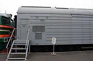 Боевой железнодорожный ракетный комплекс БЖРК 15П961 Молодец (3)