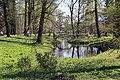 Ботанический сад. Пруд с мостиком.JPG