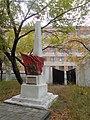 Братское кладбище (2 могилы) борцов, павших за советскую власть 4.jpg