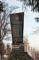 Братська могила воїнів Радянської Армії і пам'ятник воїнам-односельцям, село Гнатівка.jpg