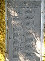 Братська могила воїнів радянської армії і пам'ятник воїнам-односельчанам і жертвам українських буржуазних націоналістів (Мале.jpg