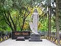 Братська могила радянських воїнів, вул. 17-го Партз'їзду, Харків.jpg
