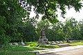 Братська могила радянських воїнів. Поховано 384 чоловік..jpg