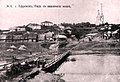 Вид с казённого моста (ок. 1906).jpg