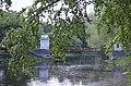 Висячий мост в парке Харитонова-Расторгуева 2.JPG