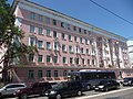 Владивосток, ул. Светланская, 67, 2012-07-05.jpg