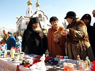 "Joseph (Balabanov) - Arcbishop Joseph at the festival ""Great Maslenitsa"" in Birobidzhan"