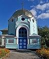 Володимир-Волинський .каплиця Святого Володимира.jpg