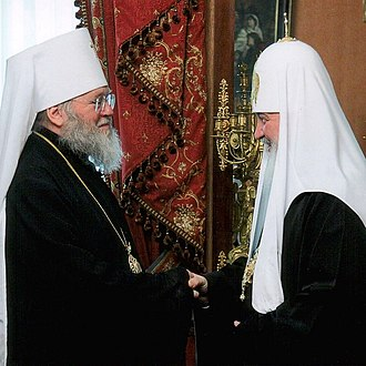 Hilarion Kapral - Metropolitan Hilarion (left) meeting Patriarch Kirill in Moscow, September 30, 2010
