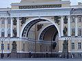 Главный штаб Дворцовая пл. 6.JPG