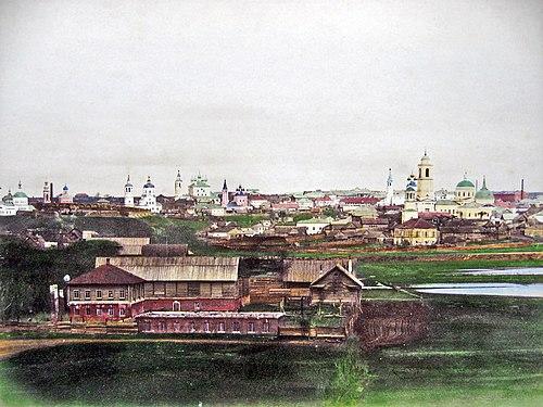 Серпухов. Вид с железной дороги. e417432ec7a