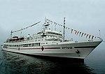 Госпитальное судно «Иртыш» на Камчатку 04.jpg