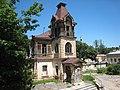Дом, где родился (?) А.И. Солженицын (4).jpg