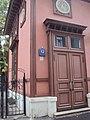 Жилой дом Калошин переулок дом 12 строение 2 Москва.JPG