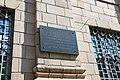 Житомир, Вул. В. Бердичівська 13, Пам'ятний знак на місці, де знаходився будинок в якому відбулася обласна партійна конференція.jpg