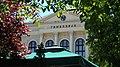 Зграда Прве крагујевачке гимназије.jpg