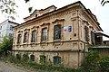 """Здание редакции районной газеты """"Маяк"""" - panoramio.jpg"""
