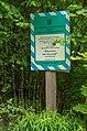 Знак заказника вище лісництва в с.Мости.jpg
