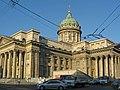 Казанский собор2015 с Казанской ул.jpg
