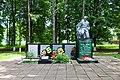 Кантелина, Пам'ятник 84 воїнам – односельчанам загиблим на фронтах ВВВ.jpg