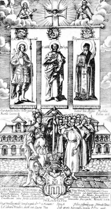 Києво-Могилянська академія та її спудеї