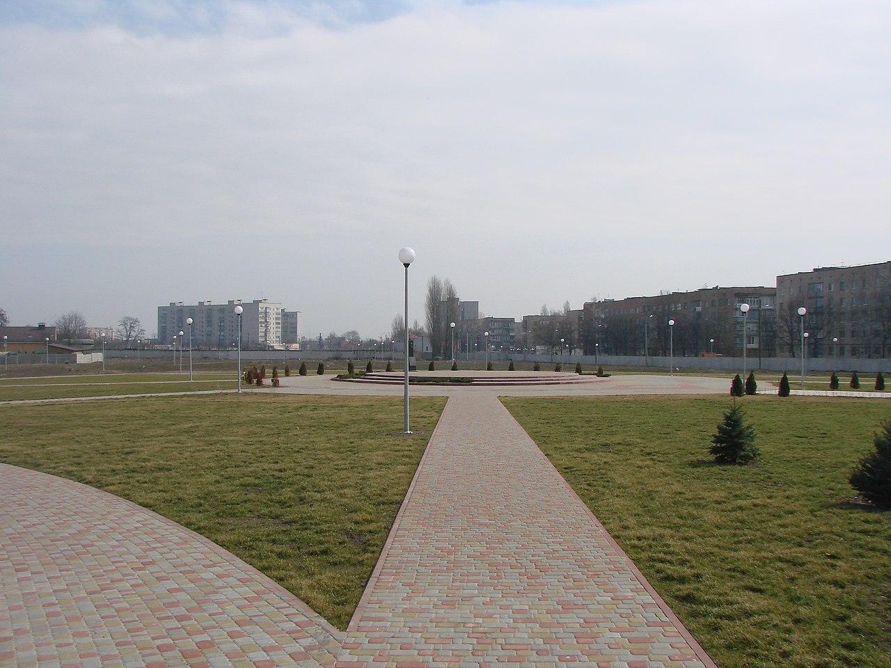 Парковый комплекс