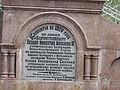 Комплекс пам'яток на історичному місці полі Полтавської битви «Поле Полтавської битви» 6.jpg