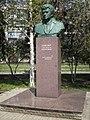 Краматорск, бюст Быкова.jpg