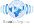 Логотип Осетинских Викиновостей.png