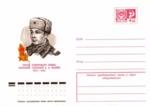 Манин Александр Андреевич (конверт).png