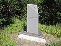 Место захоронения умерших венгерских военнопленных - panoramio (1).jpg