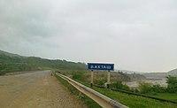 Погода на месяц в ровном саратовской