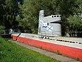 Музей военной техники Оружие Победы, Краснодар (07).jpg