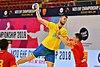 М20 EHF Championship MKD-UKR 26.07.2018-4192 (29786441758).jpg