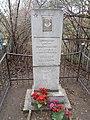 Надгробный памятник профессора Н.И. Акаевского 1.jpg