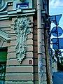 Невский,17 Дворец Строгановых лепнина.JPG