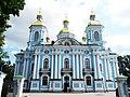 Никольский морской собор.jpg